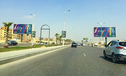 Zayed Axis   #0554