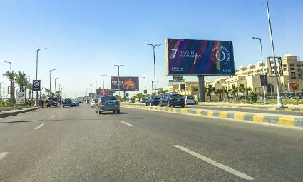 Zayed Axis   #0433