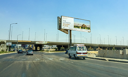 Zayed Axis | #0633