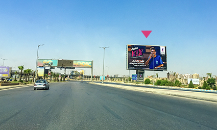 Zayed Axis | #0700