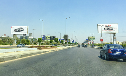 Zayed Axis   #0849
