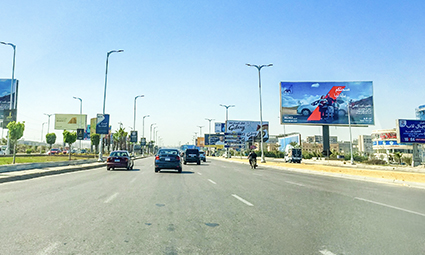 Zayed Axis | #0745