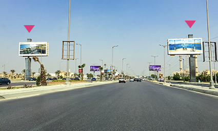 Zayed Axis | #0892