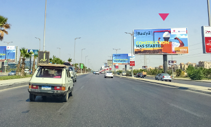 Zayed Axis | #0922