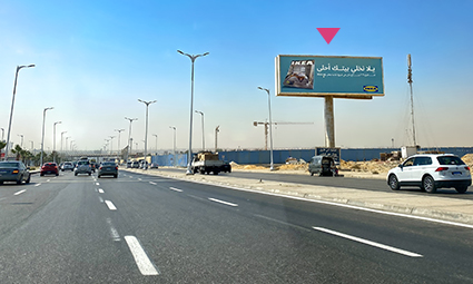 Zayed Axis | #1132