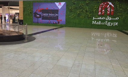 Mall Of Egypt | #M082