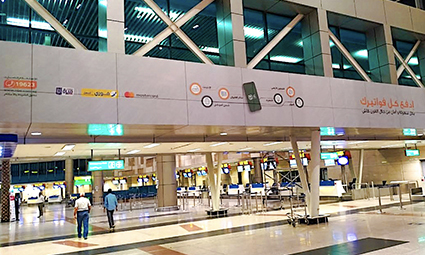 Cairo Airport   #A0012