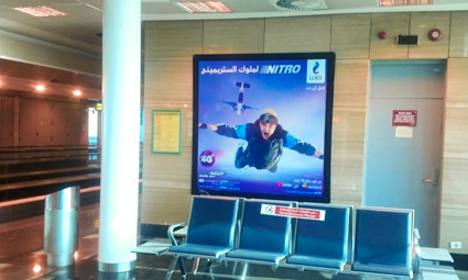 Cairo Airport | #A0027