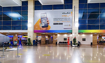 Cairo Airport | #A0006