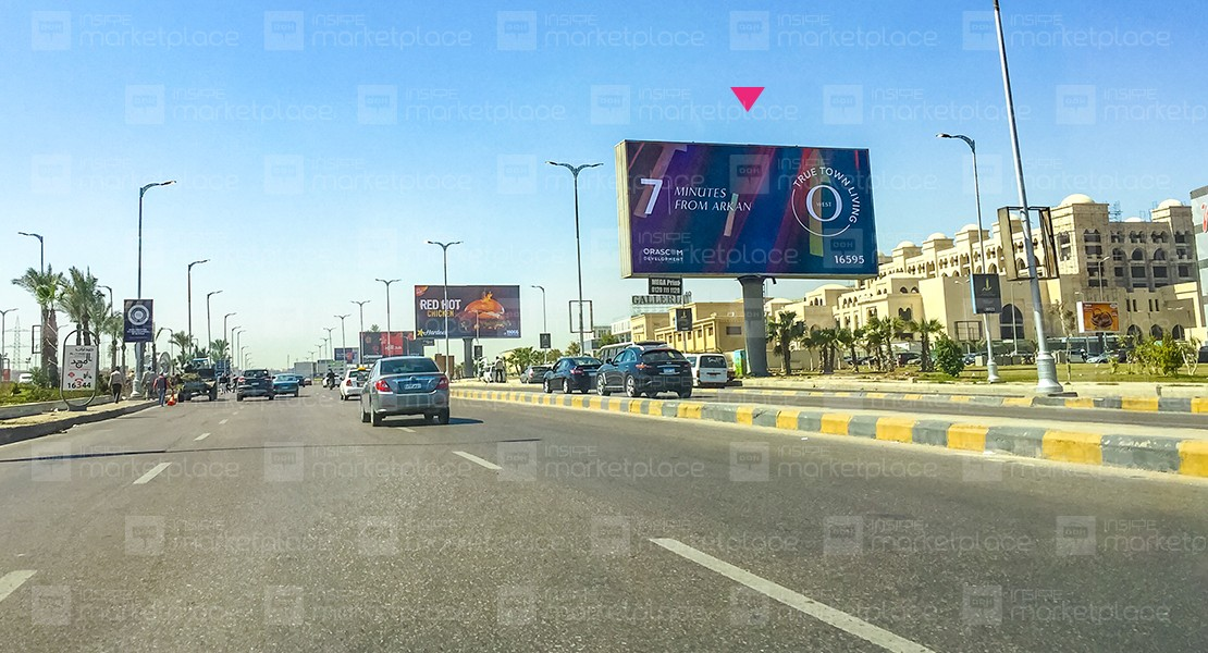 Zayed Axis | #0433
