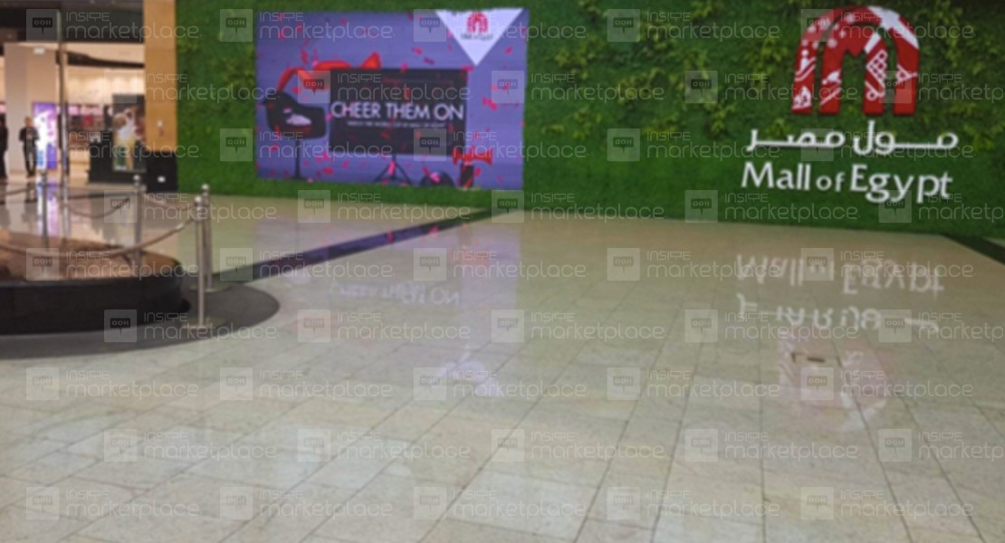 Mall Of Egypt   #M082