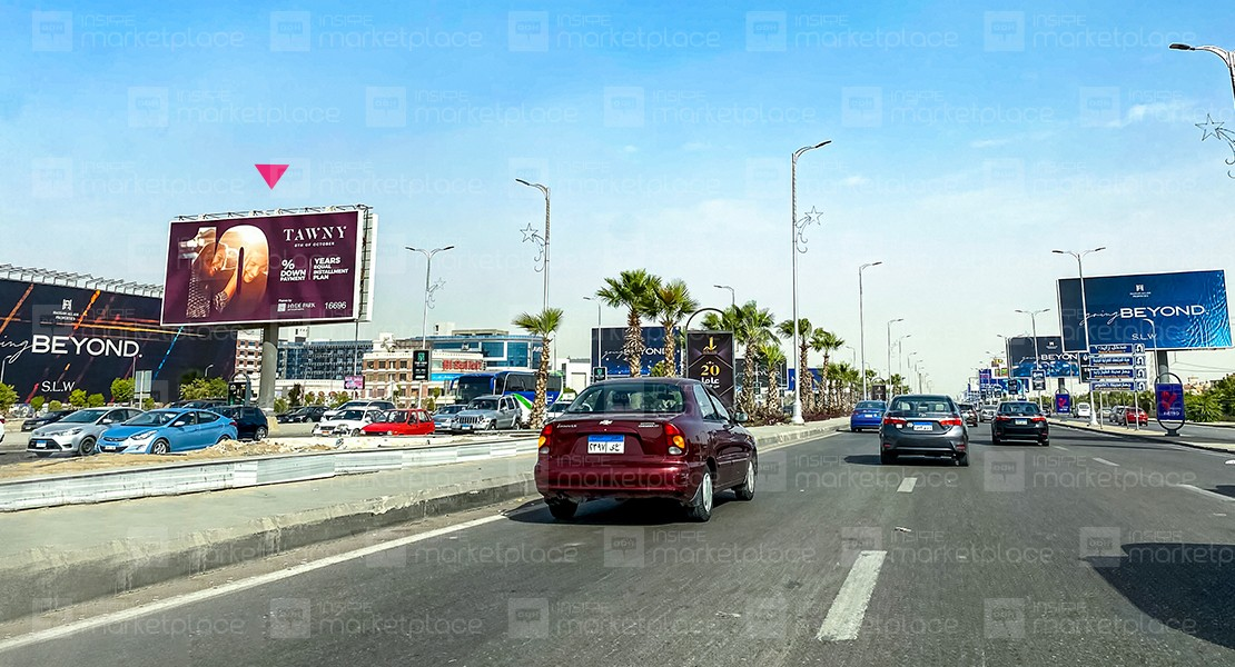 Zayed Axis | #1433