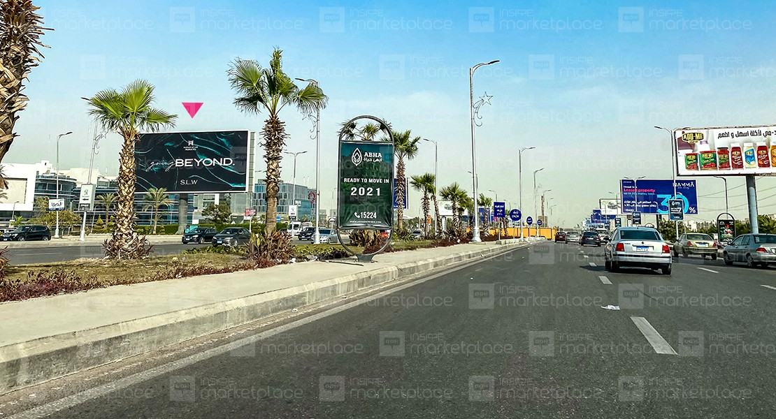 Zayed Axis   #1434