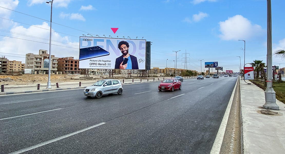 Zayed Axis   #0180